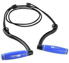 Pro Fitness Ultimate Resistance Cord £2.49 Free Click & Collect @ Argos