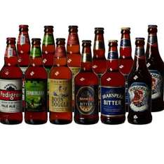 Marstons Classic Ales (500ml) Pack of 12 Asstd - £16.00 on Amazon Prime (£20.75 non-Prime)