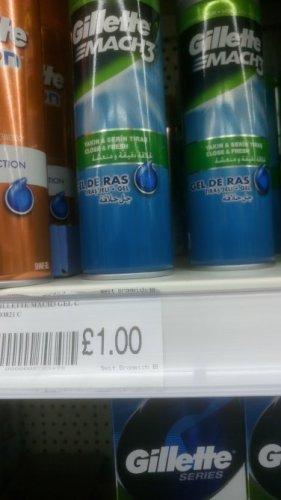 Gillette Mach 3 Shave Gel Close & Fresh 200ml £1 @ Bargain Buys