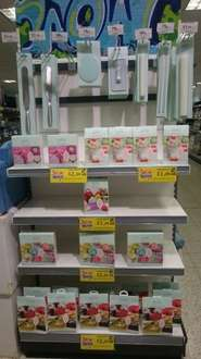 Fiona Cairns Baking Sets £2.99 @ Home Bargains £24 on Amazon