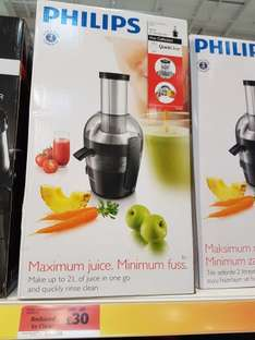 Philips HR1857/71 Viva Collection Quick Clean Juicer in store £30 @ Sainsburys Instore