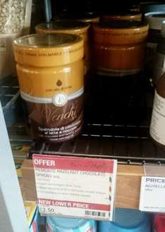 Venchi Hazelnut Chocolate Spread - Marks and Spencer (In Store Only) £3.50