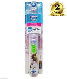 Oral B STAGES POWER Kids Disney Frozen Edition Battery Toothbrush 3+ Year DB3010 £5.95 @ dynamicsounds00 / Ebay
