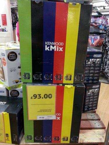 Kenwood kMix Stand Mixer £93 @ Tesco - Inverurie
