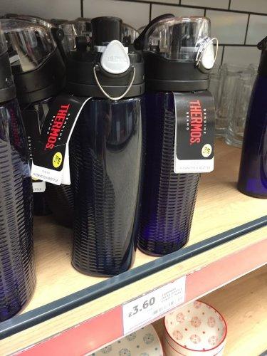 Thermos Intak Bottle £3.60 @ Tesco instore - Surrey Quays