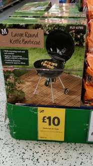 Large Round kettle  bbq, was £30 now £10 morrisons