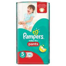 Pampers baby dry pants -reduced to clear £4.75 @ Tesco - Dunmurry