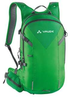 Vaude Path 9 Backpack £16.33 with Amazon Prime (plus £3.67 to take over free delivery threshold or £3.99 standard delivery)
