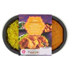 Larger than the average ready meal the Tesco Chicken Tikka Masala, Rice And Bombay Potato 500G £2 reduced from £3.30 @ Tesco