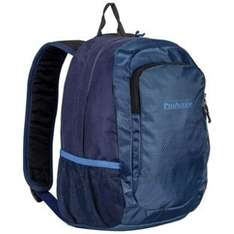ProAction 25 Litre Rucksack - Blue.£5.99  was £9.99 at ARGOS