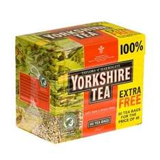 Yorkshire Tea 40+40 teabags, 250g £1.59 @ B&M bargains or 210 bags for £3.99
