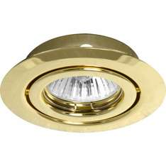 Low Voltage Adjustable Downlight Pressed Brass £2 (Buy £10 worth and get next day free delivery) toolstation