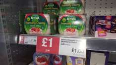 Activia intensely strawberry or peach 4 x 110g pots for £1 @ Co-op Food