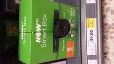 Now tv Smart box 5 months entertainment pass £39 instore at Tesco