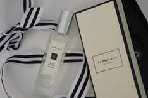 free Jo Malone Basil Neroli perfume sample