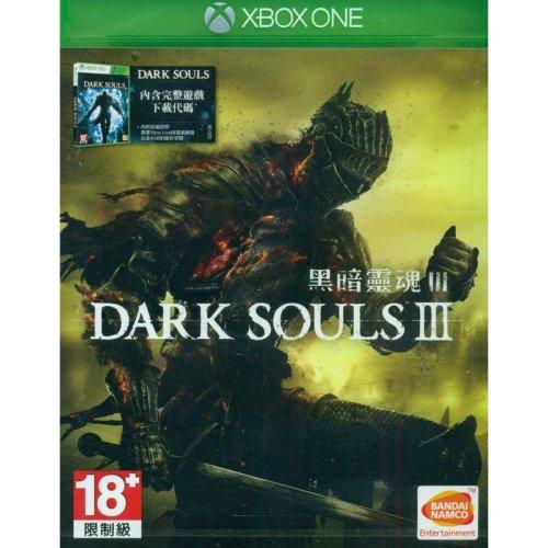 dark souls 3 including dark souls Xbox one £26 @ Tesco - Free del