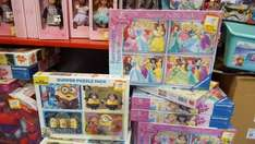 Bumper Puzzle Pack 4 in 1 - Minnions and Princess down to £3 @ Smyths