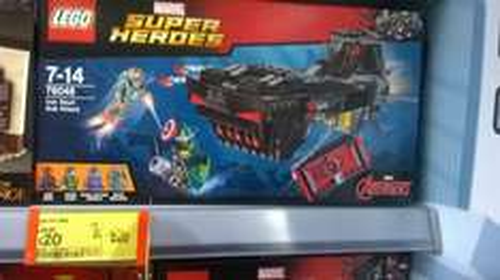 Lego Iron Man, Skull Sub Attack - 76048 £20 instore and online C&C