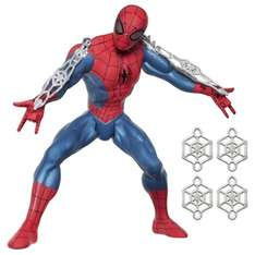 spiderman Web blaster figures reduced to  £2.50 wilkos instore