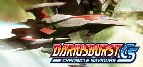 DARIUSBURST Chronicle Saviours PC Steam Shmup 50% OFF £14.99