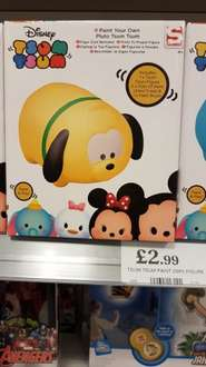 TSUM TSUM Paint your own £2.99 @ Home bargains Waltham Abbey.