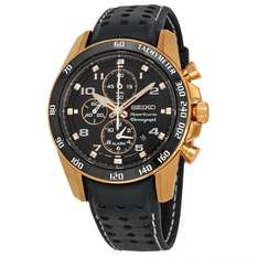 Seiko Sportura Rose Gold Watch Chronograph Alarm Solar Movement £199.50 Delivered fhinds.co.uk