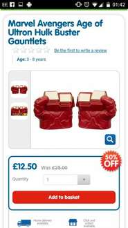 Hulk buster hands reduced from £25 to £12.50 free click and collect the entertainer