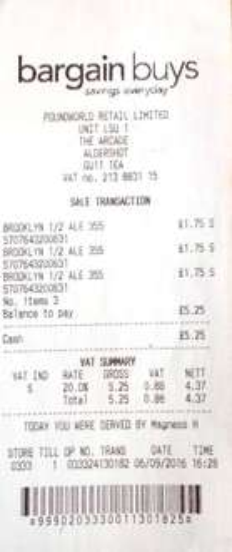 Brooklyn 1/2 Ale 355ml x4 £1.75 - Bargain Buys - Aldershot