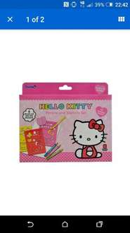 Hello Kitty Stencil Set @ Home Bargains (instore) for £1.59