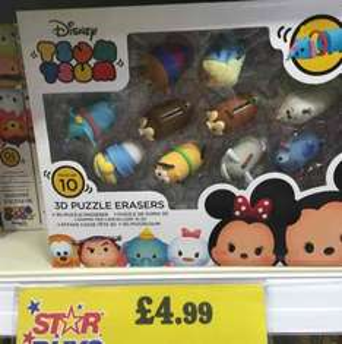 tsum tsum 3D puzzle erasers - £4.99 @ Home Bargains (Instore)