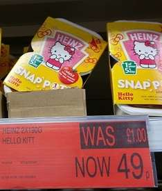 Heinz Hello Kitty Snap Pots 2 X 190G 49p @ B&M