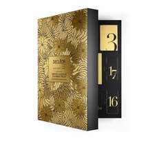 decleor advent calendar qvc £51 inc p&p @ QVC