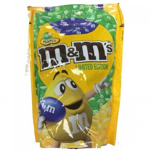 Peanut Limited edition M&M's 165g 79p @ Home Bargains