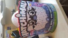 Toys r us Exclusive Hatchimals Owlicorn Egg £59.99 in stock to order from gift list