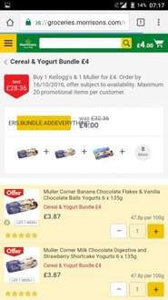 Glitch on Muller Yougurts and Kellogs Cereals online @ Morrisons £32.36=£4