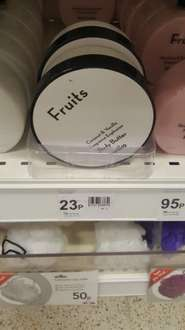 Wilkinsons Body Butter. Winsford Wilkos 23p