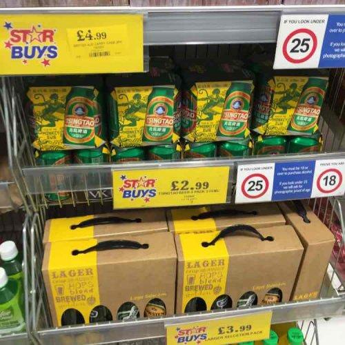 Tsingtao beer. 4 for £2.99. Home Bargain in store.