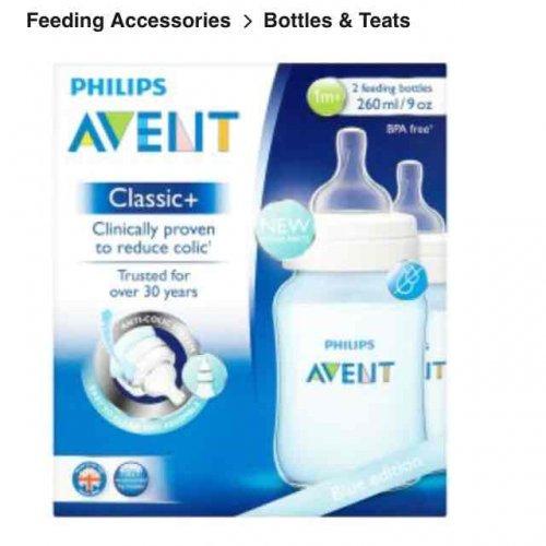 Advent blue baby bottles x2 £6 @ Asda Halifax