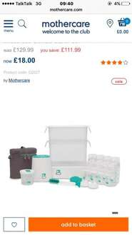Mothercare 18 piece ultimate baby starter set reduced to only £18.00 at mothercare. Free click and collect