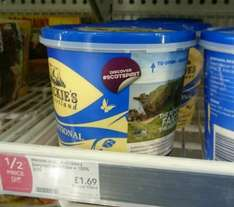 Mackie's Traditional Luxury Dairy Ice Cream 1 Litre £1.69 @ Co-op