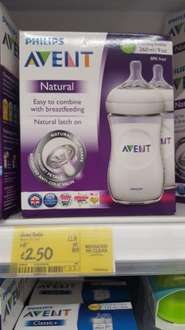 Philips Avent Natural 9oz baby bottles x2..reduced to clear at 2.50 Smethwick Asda possibly nationwide