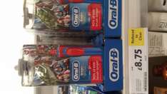 Avengers electric toothbrush for kids £8.75 @ instore tesco rrp £35