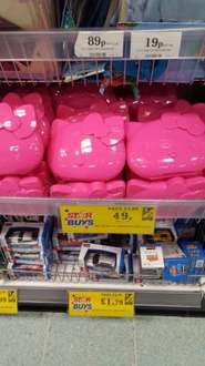 Hello Kitty lunch box. 49p @ Home Bargains