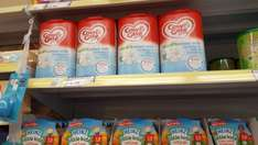 Cow & Gate Hungry Infant Milk 900g - £4.99 - Poundstretcher