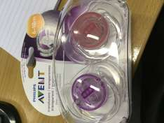 Avent Pacifiers reduced to £2.21 @ Superdrug