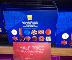 M&S Extremely Chocolatey Milk, Dark & White Chocolate Biscuit Selection 500g £3  + Stack with Sparks Food spend offer (£5 off £35 or £10 off £50) @ M&S instore