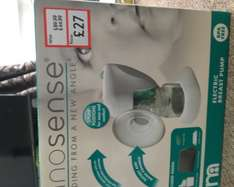 Electric Brest pump £27 @ Mothercare - Romford