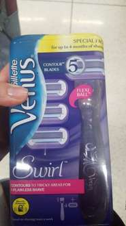 Venus swirl handle and 4 cartridges £5 instore @ ASDA