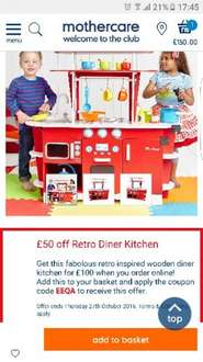 retro kitchen £50 @ Mothercare
