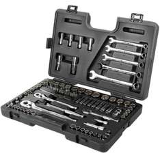 Halfords Advanced 90pc socket set was £150, now £60 free click and collect